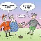В ВТО, Тарасенко Валерий