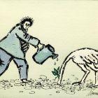 Экология, Бондаренко Марина
