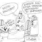 Квитанции, Шилов Вячеслав