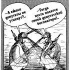 Последний шанс, Шилов Вячеслав