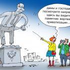 Экскурсовод, Кокарев Сергей