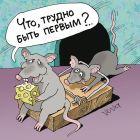 Быть первым, Иванов Владимир