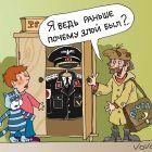 Почтальон Печкин, Иванов Владимир