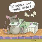 Шубы не будет, Иванов Владимир