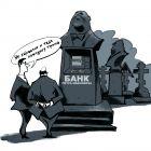 Смерть финансиста, Новосёлов Валерий