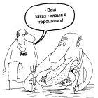 Блюдо, Шилов Вячеслав