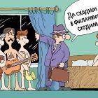 Сходим в филармонию, Иванов Владимир