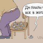 Обиженная кнопка, Иванов Владимир