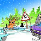 Лоси на дороге, Подвицкий Виталий