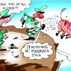 Есаул, Подвицкий Виталий