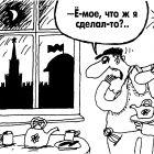 Короткое замыкание, Шилов Вячеслав