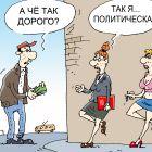 любовь дорогая, Кокарев Сергей