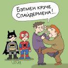 Кто круче, Иванов Владимир