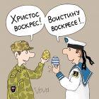 Солдатская пасха, Иванов Владимир