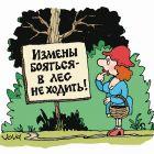 Прогулка, Иванов Владимир