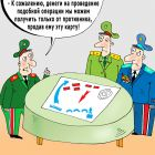 Штаб армии, Тарасенко Валерий
