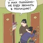 Добрая соседка, Иванов Владимир