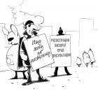 поиск жены на постоянку, Новосёлов Валерий