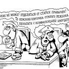 Спортивное прошлое, Кийко Игорь