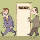 Психолог помог, Иванов Владимир