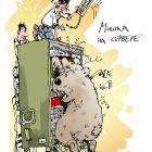 Мишка на сервере, Подвицкий Виталий