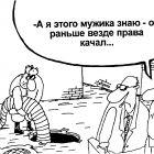 Знакомый, Шилов Вячеслав