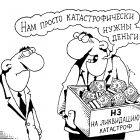 Обоснование, Кийко Игорь