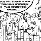 Подозрительная естественная смерть, Шилов Вячеслав