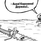 Чапай спешит на помощь, Шилов Вячеслав