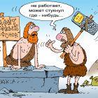первобытный сервис, Кокарев Сергей