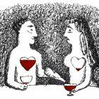 Вино, Яковлев Александр