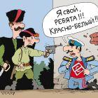 Красно - белый, Иванов Владимир