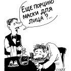 Маска для лица, Иванов Владимир