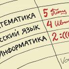 Грустный смайлик, Иванов Владимир