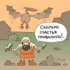 Счастье привалило, Иванов Владимир