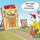 онлайн-отель, Кокарев Сергей