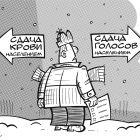 День донора, Репьёв Сергей