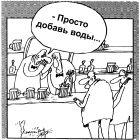 Применение рекламы, Шилов Вячеслав