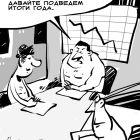 Кому в кризис легко?, Подвицкий Виталий