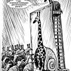 Жираф, улитки и личностный тренинг, Туровская Марина