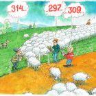 учет овец, Капуста Николай