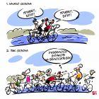 Велосезон, Иорш Алексей