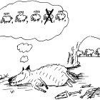 Волк считает овечек, Шилов Вячеслав
