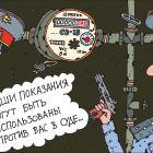 Счётчик, Белозёров Сергей