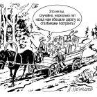депутат на дороге, Ненашев Владимир