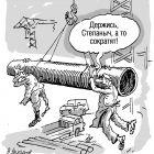 сокращение штатов, Ненашев Владимир