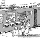 россия москва, Ненашев Владимир