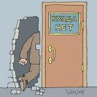 Входа нет, Иванов Владимир
