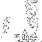 Жертва любопытства, Александров Василий