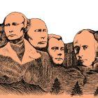 четыре президента, Гурский Аркадий